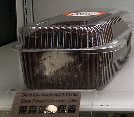 LP【六品】大黑森林蛋糕卷 Big Black Forest Chocolate Cake (Cut-off @9:00AM)