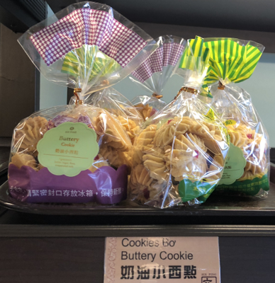 LP【六品】奶油小西点 Buttery Cookie (Cut-off @9:00AM)