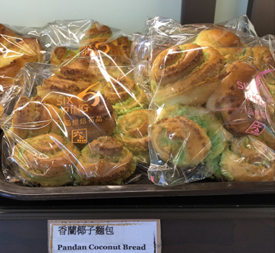 LP【六品】香兰椰子面包 Pandan Coconut Bread (Cut-off @9:00AM)