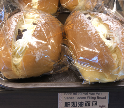 LP【六品】鲜奶油面包 Vanilla Cream Filling Bread (Cut-off @9:00AM)