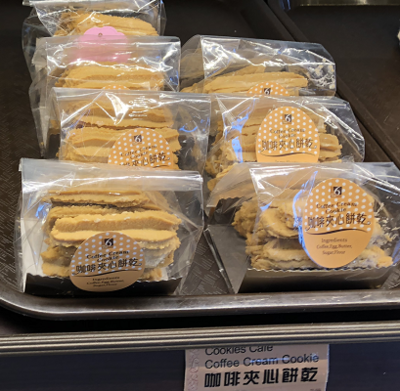 LP【六品】咖啡夹心饼干 Coffee Cream Cookie (Cut-off @9:00AM)