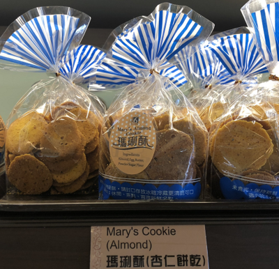 LP【六品】玛琍酥(杏仁饼干) Mary's Cookie (Almond) (Cut-off @9:00AM)