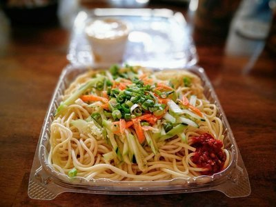 HCM【何处觅】❄凉面 Cold Noodle