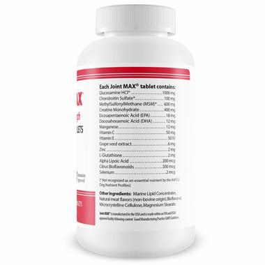 Joint Max Triple Strength жевательные таблетки, для собак, уп. 120 шт