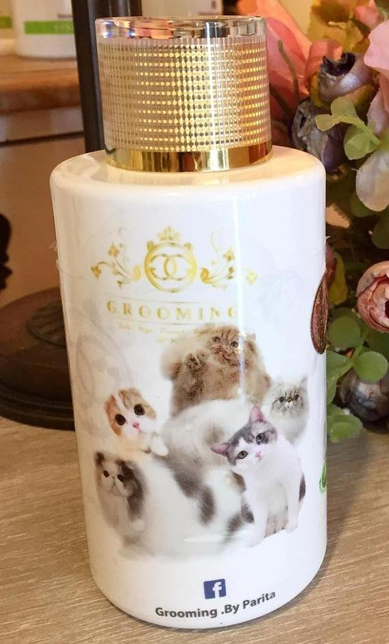 Grooming by Parita Nano Gold Cleansing лосьон 300 мл 0204 C2.4