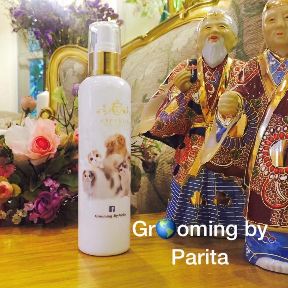 Grooming by Parita Nano Gold Princess груминг спрей 280 мл 02032 C2.4