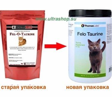 таурин для кошек купиь