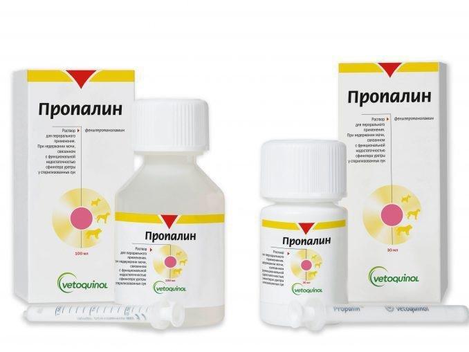 Vetoquinol Propalin сироп Пропалин для собак