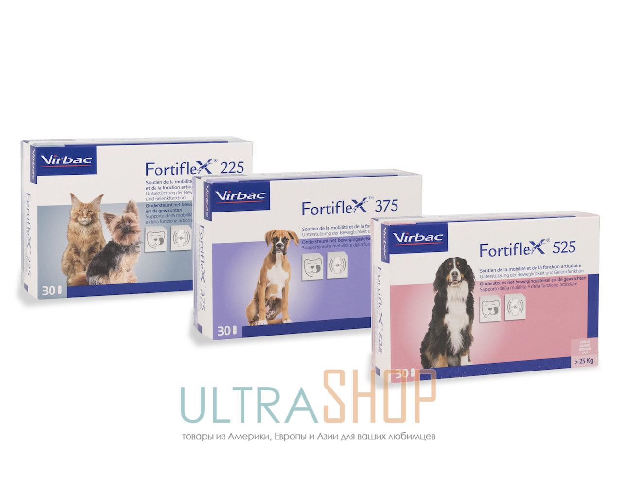 Virbac FortiFlex - Вирбак Фортифлекс для кошек и собак 54059 C3