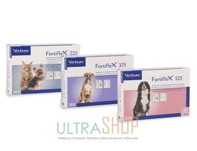 Virbac FortiFlex - Вирбак Фортифлекс для кошек и собак