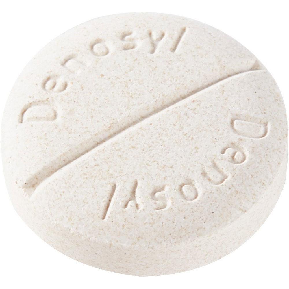 Nutramax Denosyl Professional Line жевательные таблетки