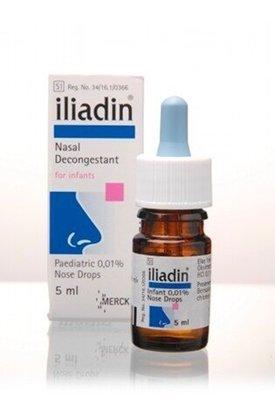 Iliadin (Adult) Nasal Spray 0.05% (10ml)