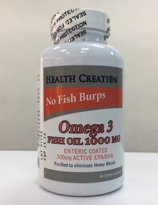 Omega 3 Fish Oil 1000 mg (60 capsules)