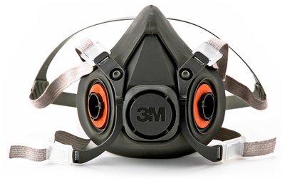 3M™ Half Facepiece Reusable Respirator 6300 - Large