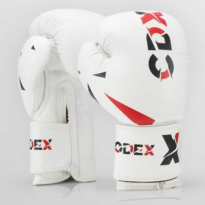 White Edition CDX Boxing Gloves