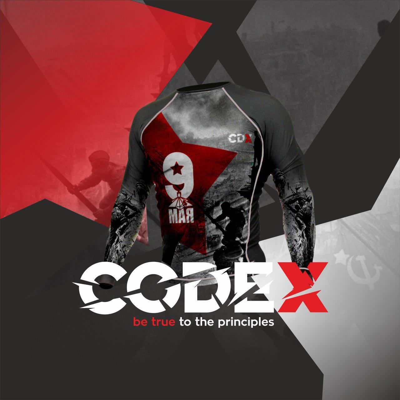 "Codex Rash Guards ""9 may Victory Day"" - Рашгард 9 МАЯ"