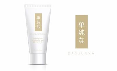 ALL NEW Danjunna Onsen-White Brightening Mask