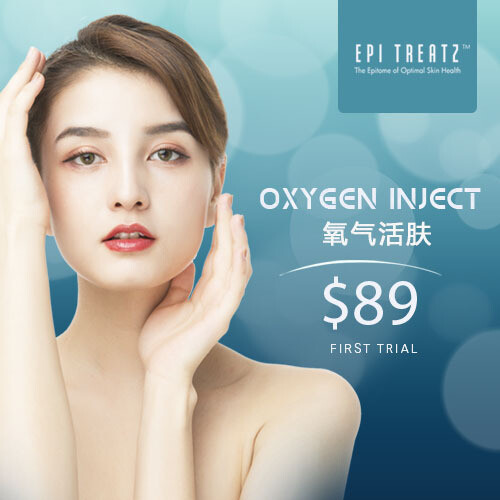 Oxygen Inject Facial Treatment First Trial