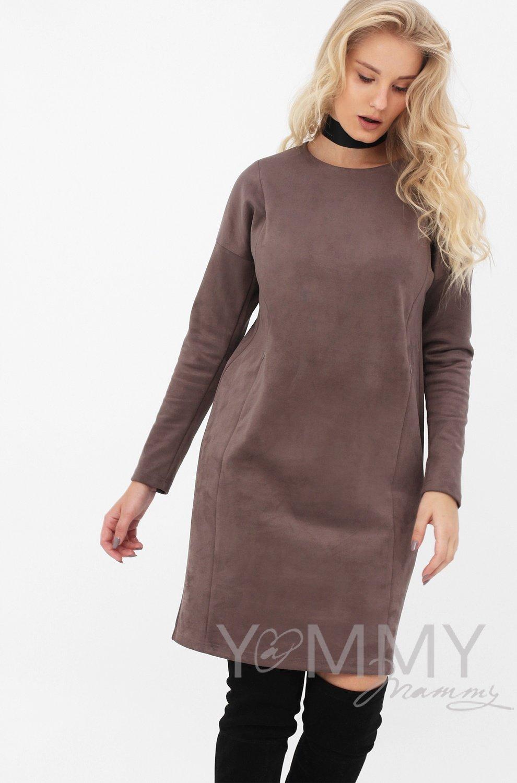 Платье замшевое капучино
