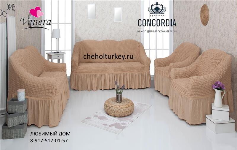 КОМПЛЕКТ С ОБОРКОЙ 3211
