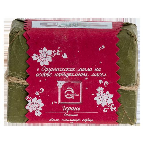 Органическое мыло на основе натуральных масел Герань Avantika Geranium