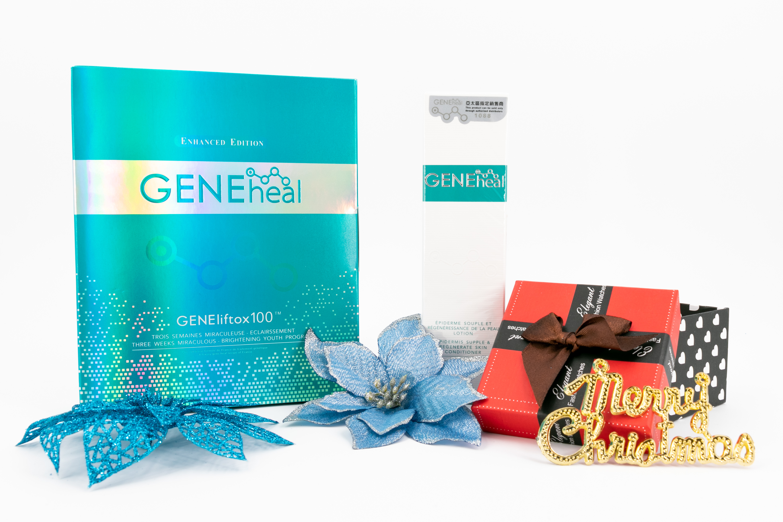 (GENEheal - 2018聖誕優惠) 星級煥膚修復 ❄️肌雪組合 GH-K-18-041