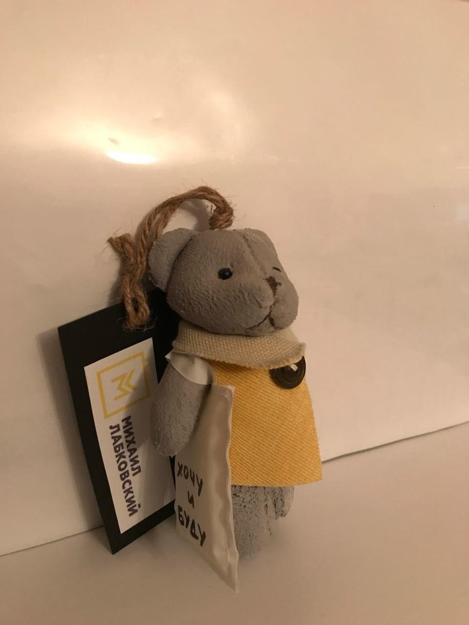 Мишка 00045