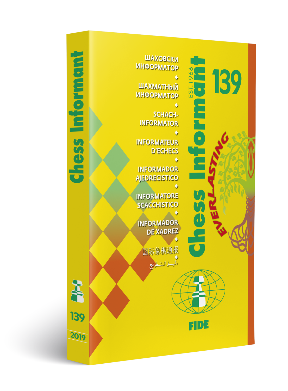 Chess Informant 139