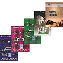 Chess School 1-2-3-4-5 (five book set) 835821784