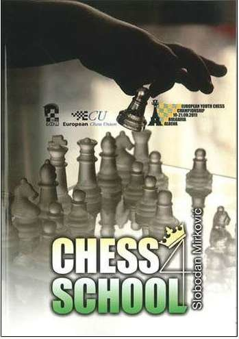 Chess School 4