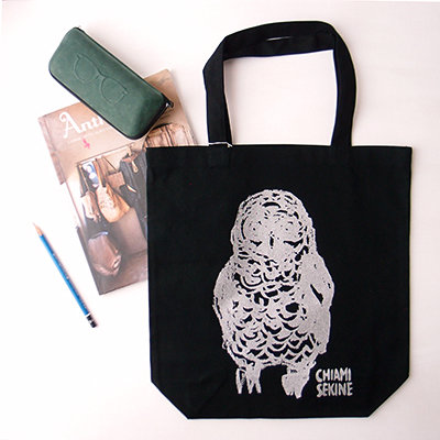 Owl Bag - Black 00001