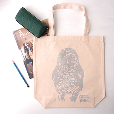 Owl Bag - Natural 00002