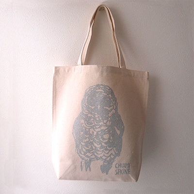 Owl Bag - Natural