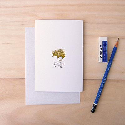 Star Tree Holiday Card