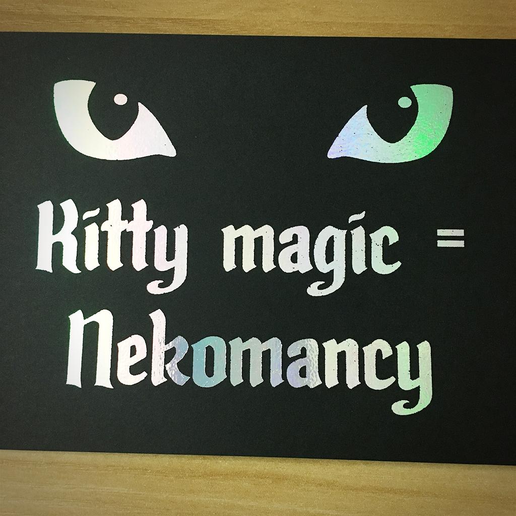 "4x6"" Nekomancy holographic print artholo14"