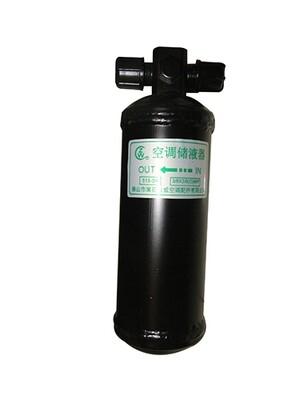 Zoomlion Liquid Reservoir 1130100299