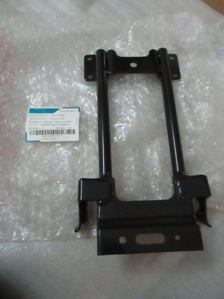 CFMOTO BRACKET REAR FENDER A010-030160