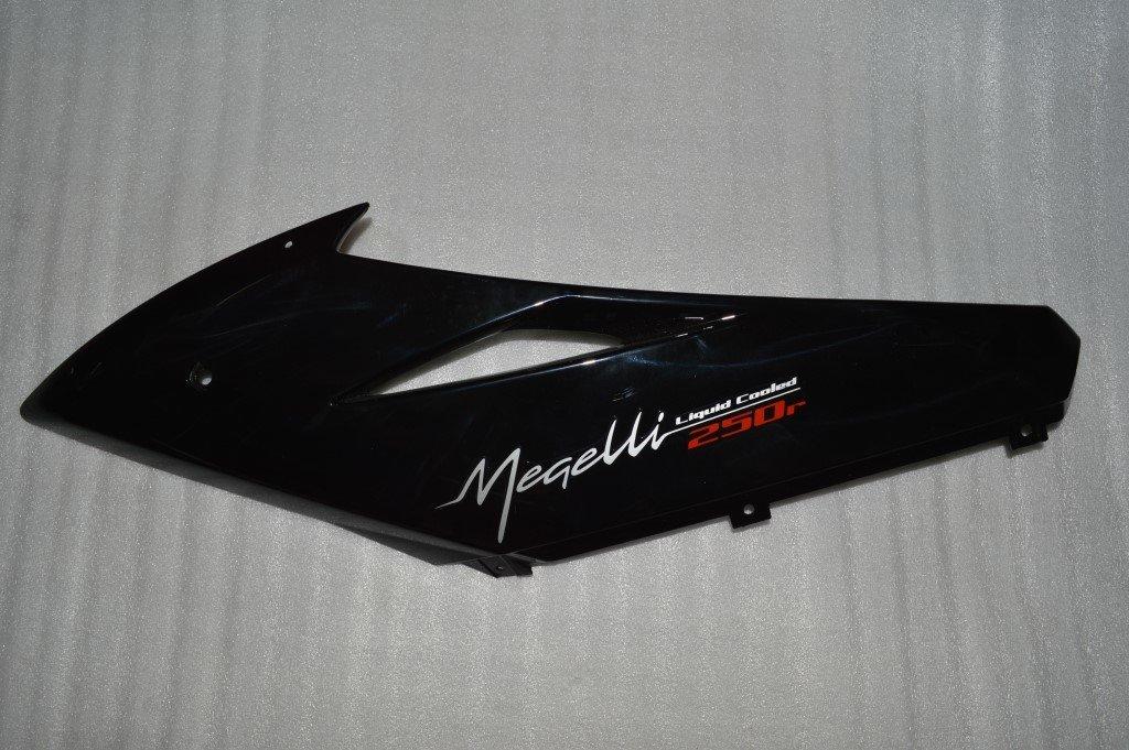 MEGELLI FAIRING UPPER LEFT BLACK 82310-173C-0001-BK