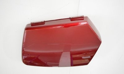 CFMOTO COVER LH SIDE BOX A010-220002-0R30