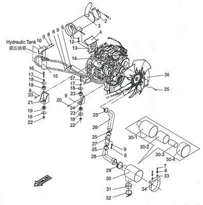 (Excavator) Lock Plate
