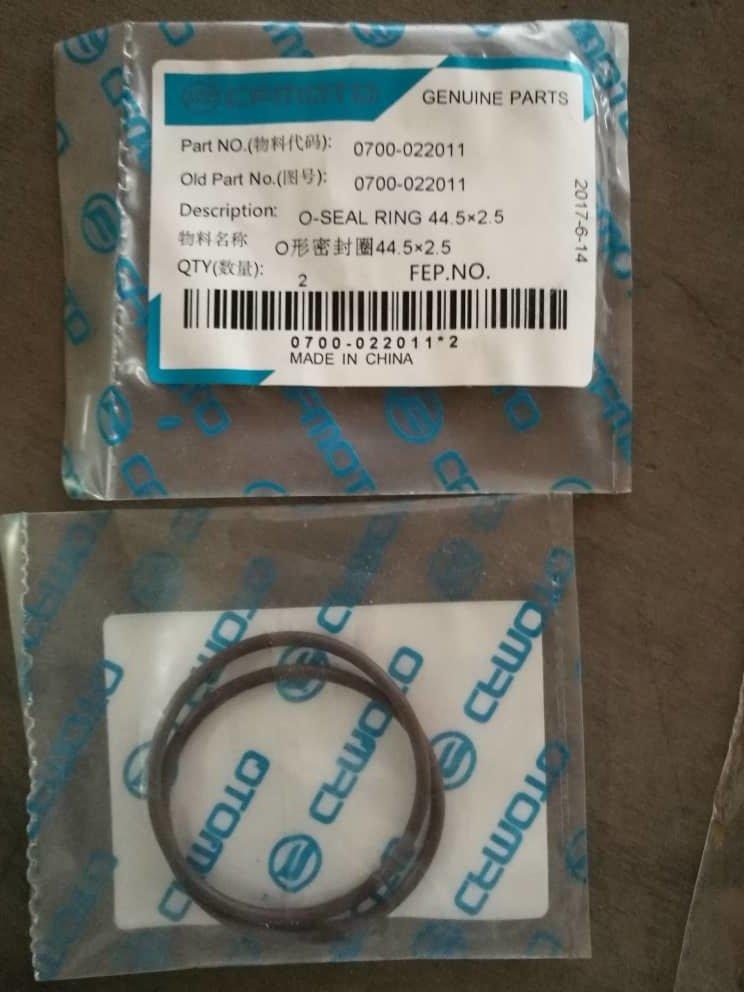 CFMOTO O SEAL RING 44.5*2.5 0700-022011
