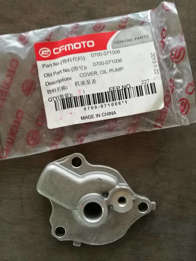 CFMOTO COVER OIL PUMP 0700-071006
