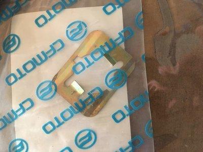 CFMOTO CLIP PLATE SIDE BOX LOCK A010-010102