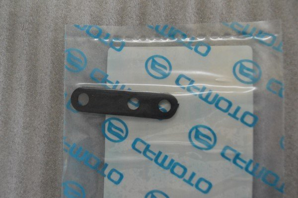 CFMOTO WASHER HINGE A010-220006