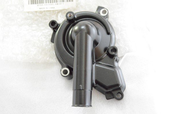 CFMOTO COVER WATER PUMP 0700-080001-0B20