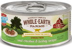 Merrick Whole Earth Farms GF Morsels Chicken & Turkey Wet Cat Food 5 oz 24 count (2/19) (A.N1)