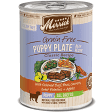 **SALE** Merrick GF Puppy Plate Beef 13.2 oz 12 count (1/19) (B/DW)