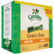 GREENIES GRAIN-FREE DOG DENTAL CHEWS 26 OZ (7/19) (T.F14)