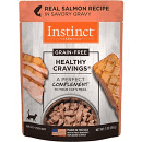 Nature's Variety Instinct Healthy Cravings Grain-Free Real Salmon Recipe Cat Food 3 oz 24 count (8/19) (A.L2)