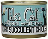 TIKI Cat Puka Puka Chicken in Chicken Consomme (Pack of 8 6-Ounce Cans) (5/18) (A.K5)